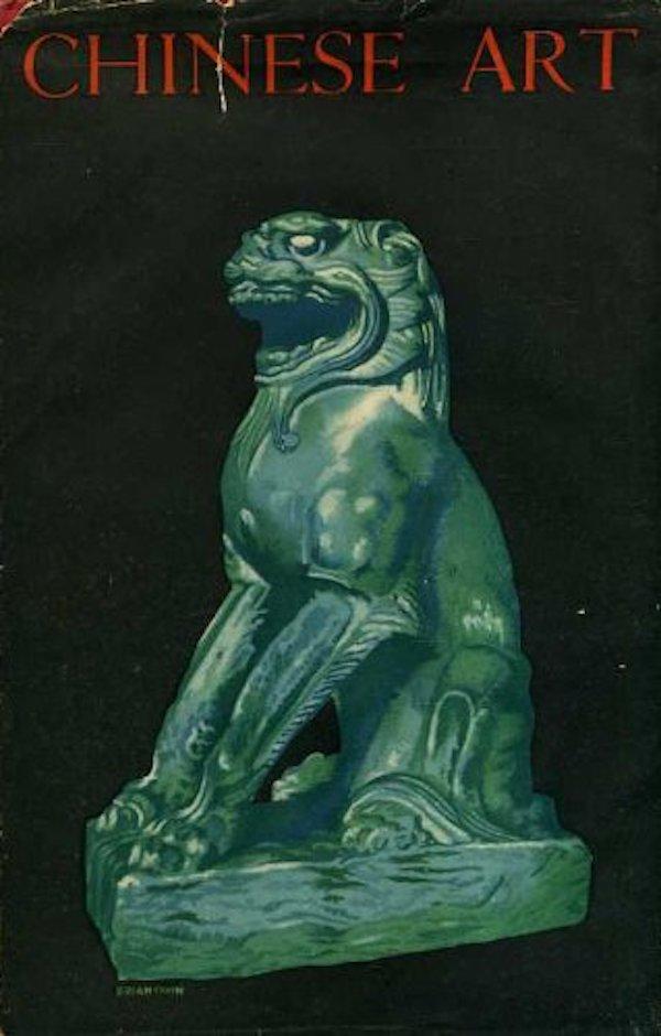 《中国艺术:绘画、雕塑、陶瓷、织物、青铜器及次要艺术指南》