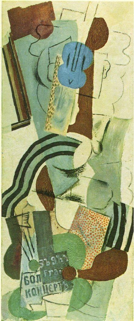 女人和吉他,毕加索,1913-1914年, 纽约现代艺术博物馆(MoMA)