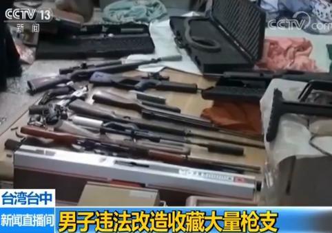 男子违法收藏枪支被法办 家里似小型弹药库(图)海贼王481