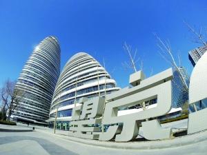 望京:新地标和创业梦一起生长