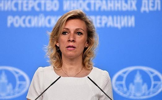 那么俄方可对俄联邦境内的该国记者采取同等措施予以回应-新闻5点半