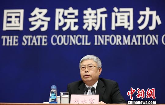 10月10日,国务院新闻办公室举行新闻发布会,国务院扶贫办主任刘永富介绍党的十八大以来脱贫攻坚进展成就,并答记者问。中新社记者 杨可佳 摄
