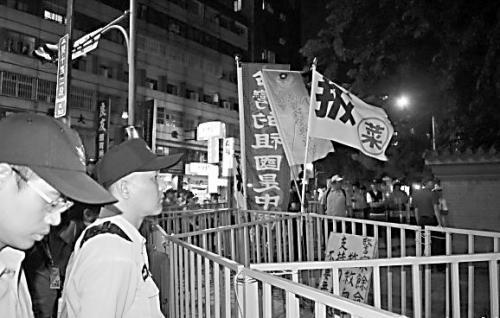 """图片说明: 9日晚,台中举办""""国庆晚会""""之际,有抗议者打出""""台湾的祖国是中国""""""""拔菜""""等标语。"""