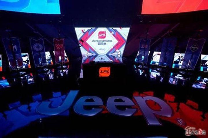 赞助跳伞S7总决赛,还敢说玩游戏的都是死肥宅荒野行动+如何奔驰跟随图片