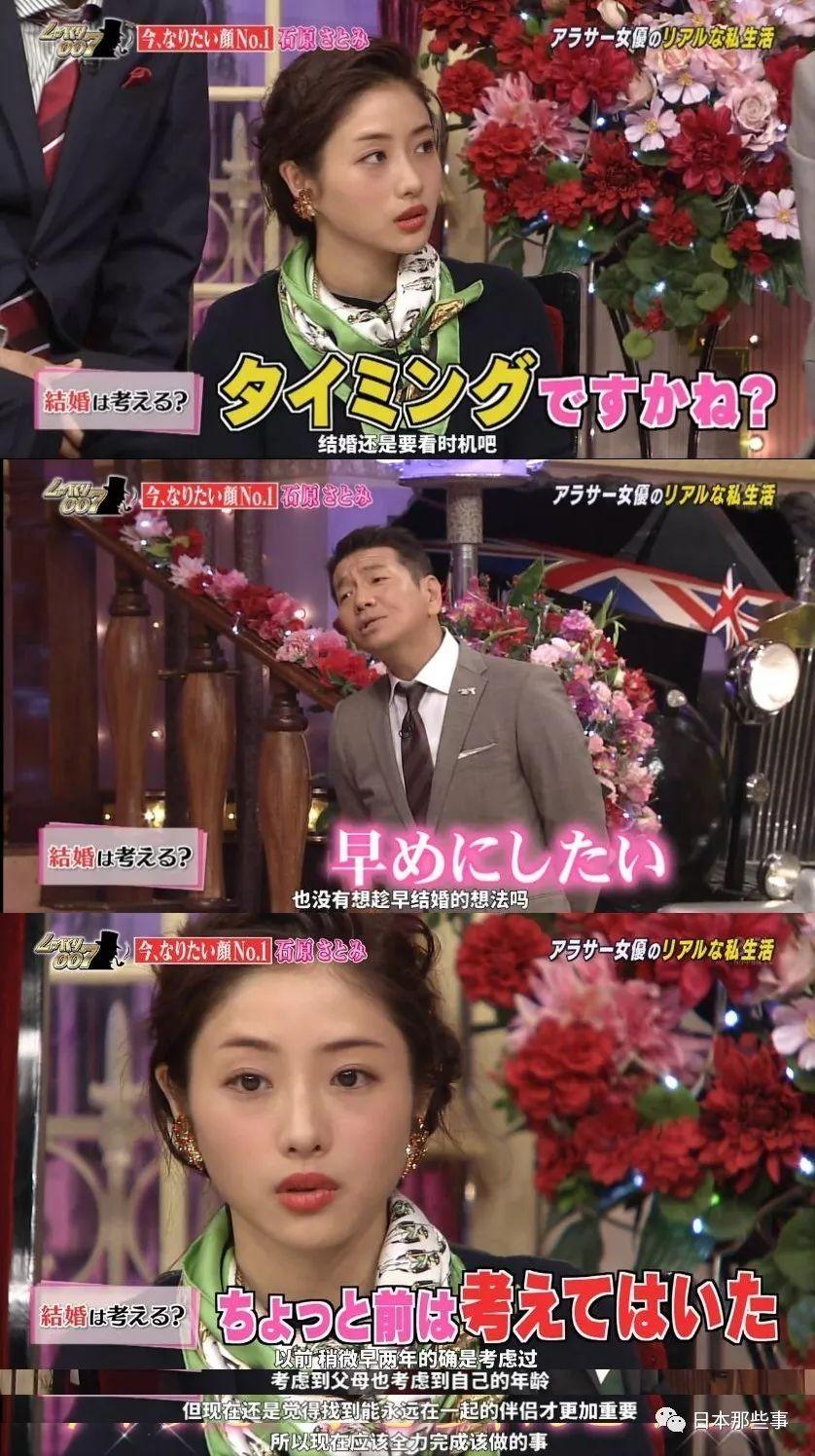 新垣结衣也想结婚? 10位日本女星择偶条件大盘点