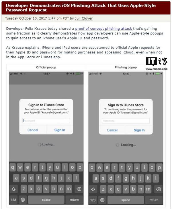 开发者演示苹果iOS钓鱼攻击:轻松获取用户Apple ID和密码