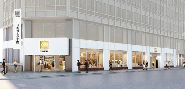 地方创生|日本版驻京办如何创新运营|特产店