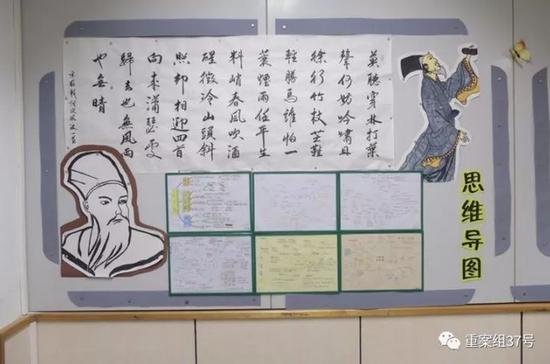 """▲清华大学附属小学2012级4班教室里,墙上贴着孩子们创作的""""苏轼""""主题的书画作品。 新京报记者朱骏 摄"""