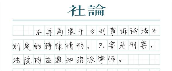 千年一剑传说再现《轩辕剑龙舞云山》全平台公测定档10月25日