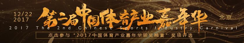 苏宁这样卖体育会员:足球年包送易购券,体育年包送机顶盒