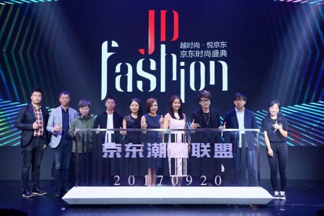 得女人者得天下!TOPLIFE奢侈品服务平台上线背后,京东时尚的远景