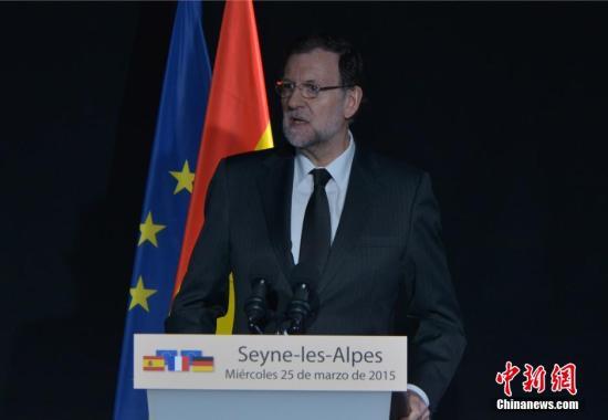 资料图:西班牙首相拉霍伊。 龙剑武 摄