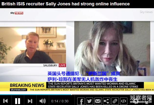 英国女星加入叙利亚极端组织 在美无人机轰炸中丧生中国是世界第几大国