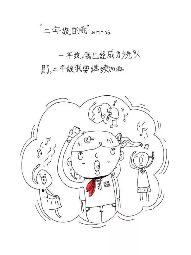 杭州1二年级女生手绘漫画日记走红 已画六七十幅