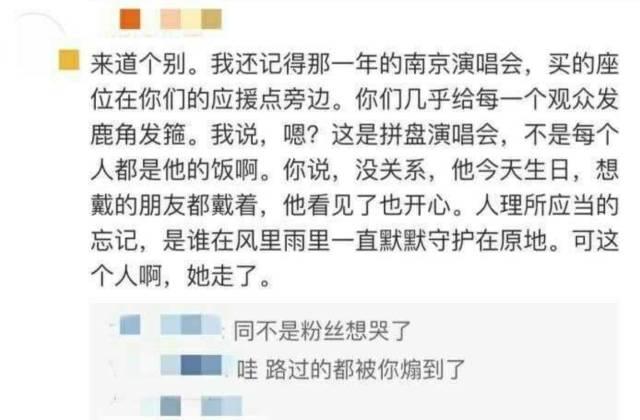 """鹿币、积分制、公司化管理,光靠""""爱""""建不成鹿晗粉丝帝国"""