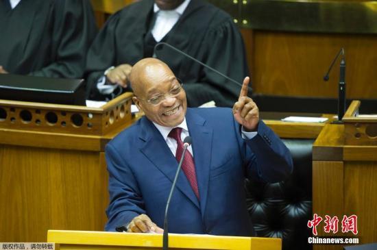 资料图:南非总统祖马发表国情咨文。
