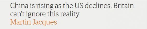 英国媒体报道截图