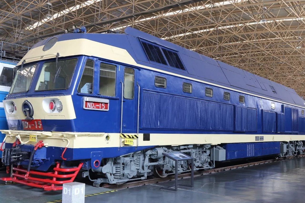 △ND4型15号内燃机车(资料图)