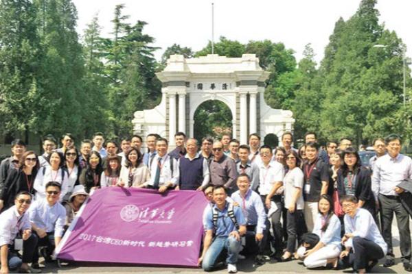 图为台湾学生赴清华大学交流(图片来源:台湾《中时电子报》)
