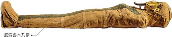 古埃及木乃伊等229件展品将亮相台北故宫博物院