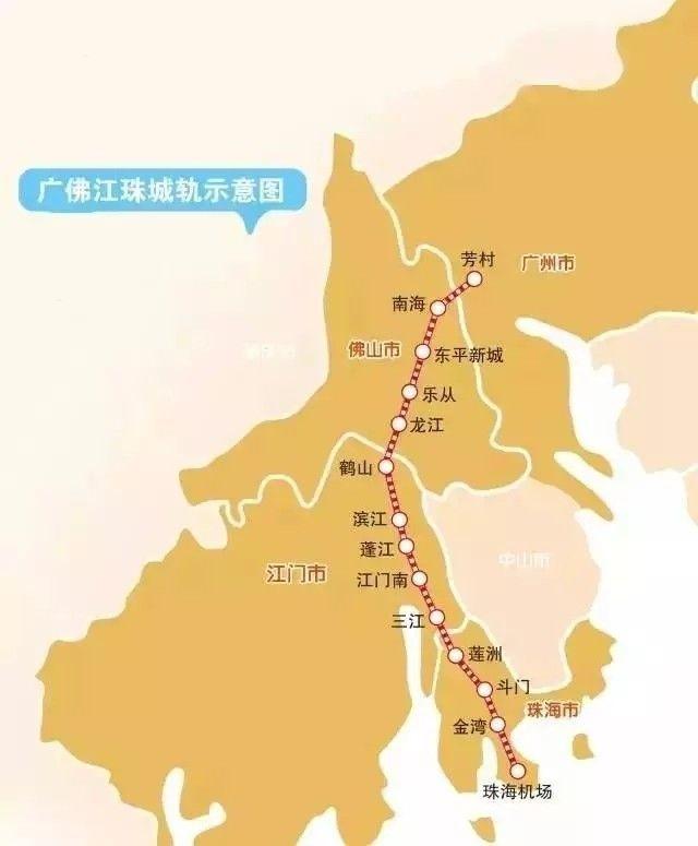 广佛江珠城轨示意图