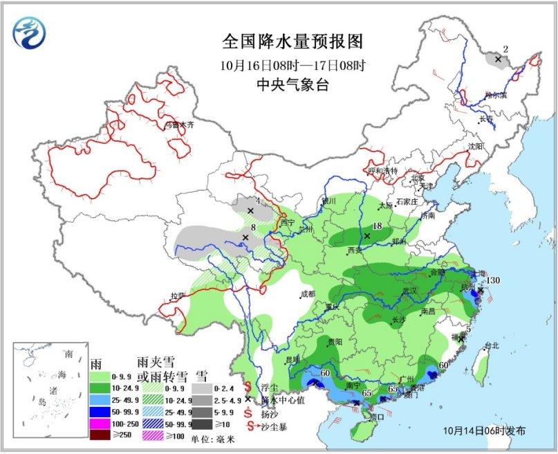 图5 全国降水量预报图(10月16日08时-17日08时)