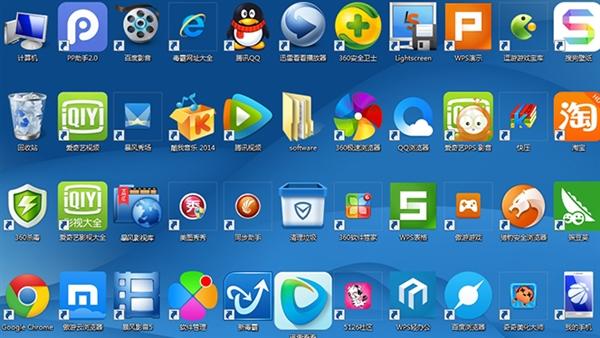 软件捆绑安装太流氓 恐怕中文十级才能看懂