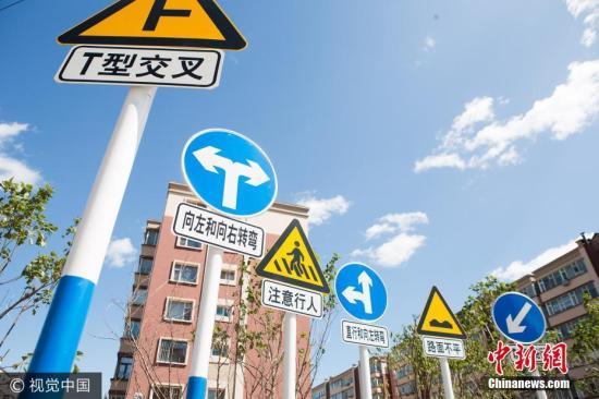 驾考。(资料图)  图片泉源:视觉中国