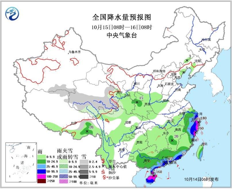 图4全国降水量预报图(10月15日08时-16日08时)