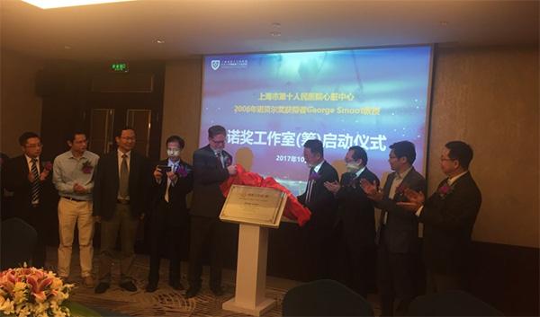 诺奖得主与上海医院筹建工作室,研发临床可穿戴心电预警设备