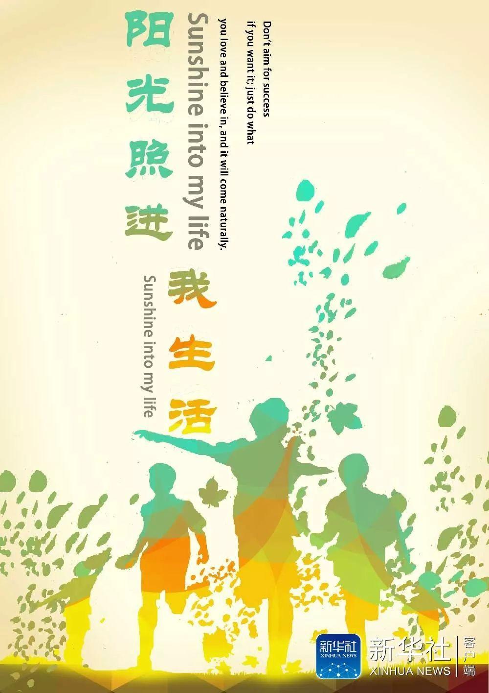 郭雨萱(中国戏曲学院)