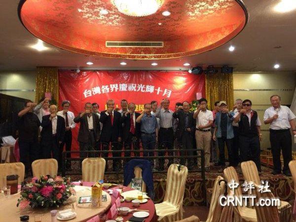 九大统派团体齐聚一堂。(图片来源:中评社)