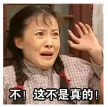 """昆明的张女士吃了一盘""""天价虾""""!有多贵?3000多元!"""