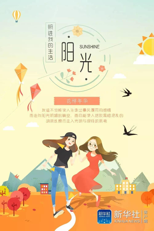 刘峰(首都师范大学美术学院·潘强指导)