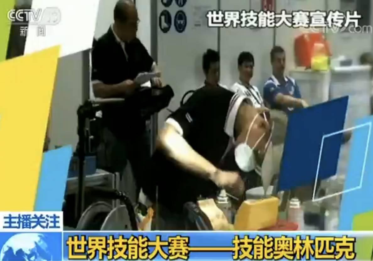 中国2021年又将办一项世界级赛事 举办地在上海