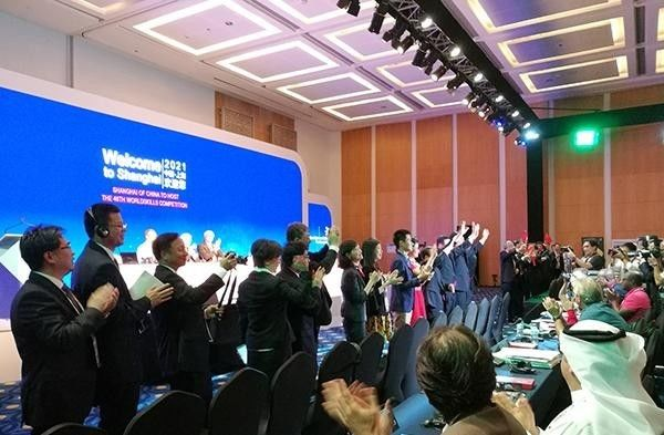 △上海乐成申办第46届天下技术大赛