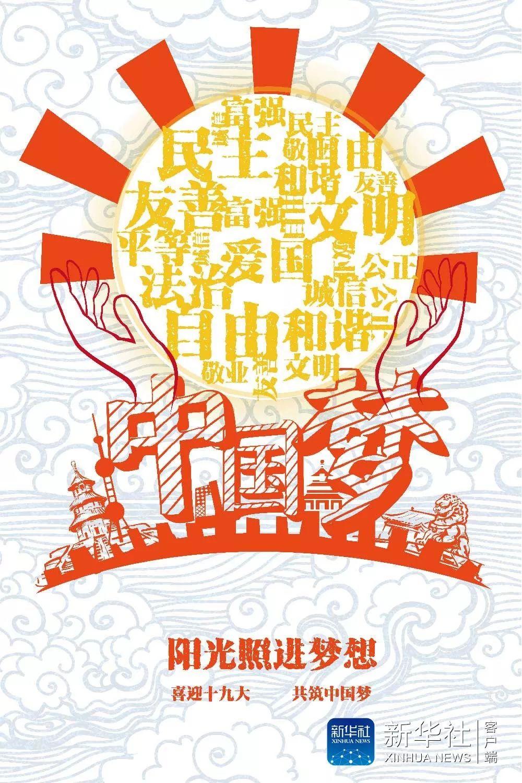王婷(湘潭大学·黎青指导)