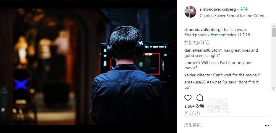 导演在泽维尔学校发来报道:《黑凤凰》杀青!