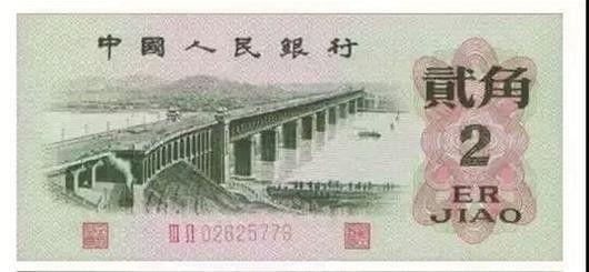 图为:第三套人民币上的武汉长江大桥