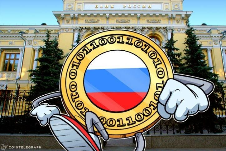 俄罗斯将发布法定数字货币CryptoRuble,但并不等于虚拟货币合法化