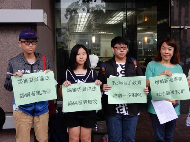台高中文言文比例确定降至五成以下 台教育团体抗议