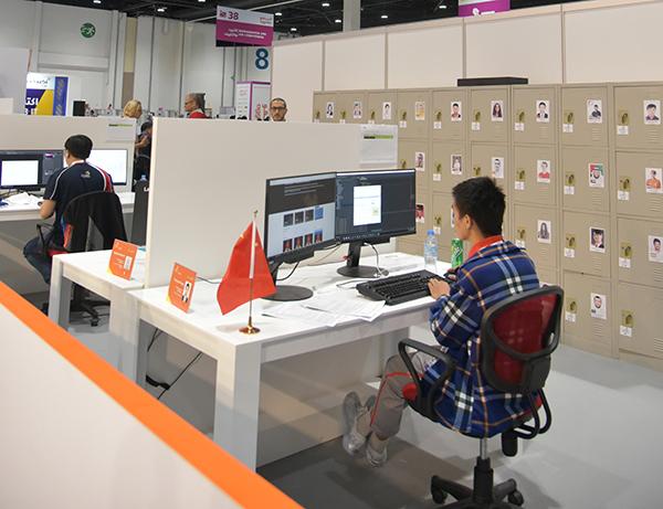 上海选手参加的网站设计与开发项目