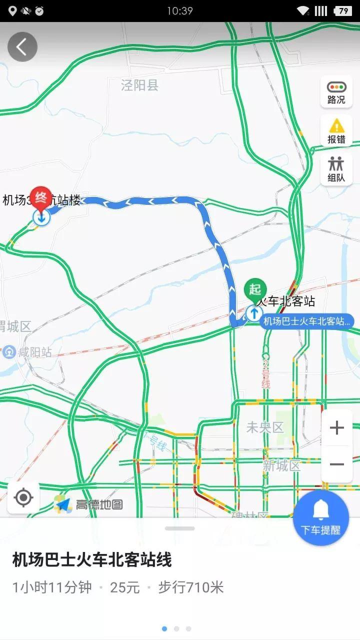 陕西人出门将更方便 西安北站至机场27分钟,地铁 飞机无缝对接