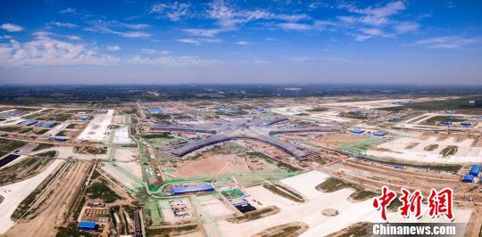 建设中的北京新机场航拍图。北京新机场建设指挥部 供图
