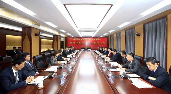 会议现场。 本文图均为 哈尔滨工业大学 图