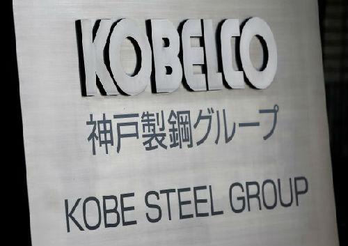 日本神户制钢所产品数据造假,股价大跌。图为10月10日拍摄的神户制钢企业标志牌。新华社