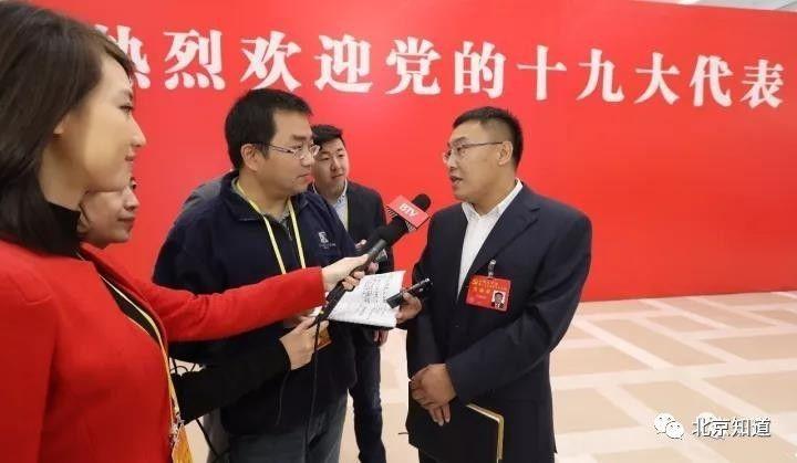 十九大代表、西城区委书记卢映川接受记者采访。