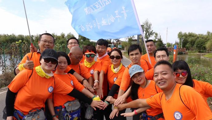 这群青年创业者去崇明生态岛,做了一件有意义的事