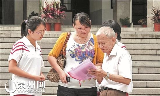 胡老与受助学生交流 泉州网 图