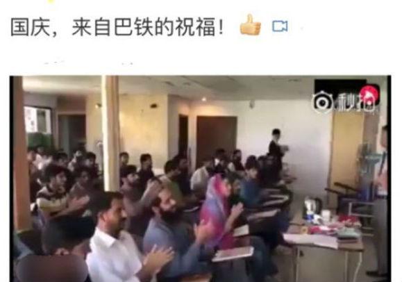 巴基斯坦青年用中文唱《歌颂祖国》视频截图